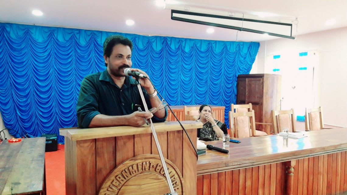 Research Projects | Government College Nedumangad